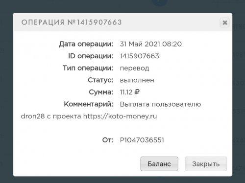 IMG_20210531_082217.thumb.jpg.91c3117159a12acc5064f994daf2563d.jpg