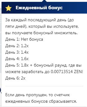 Screenshot_1.png.b5903fe8a038d405146262545ecf7a48.png