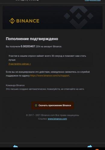 1268862210_Screenshot_20210614-060304_SamsungInternet.thumb.jpg.5906f19af107765819c49874c817fe24.jpg