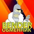 benderBTC