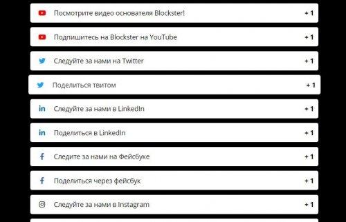 Block1.thumb.JPG.c19ca70998de0c59eeb41fa798589d8a.JPG
