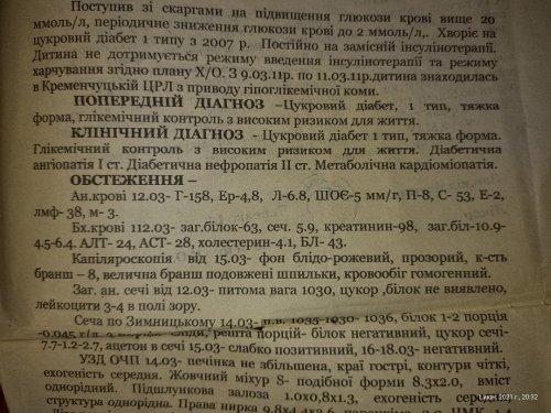 IMG_20210601_203219964.jpg
