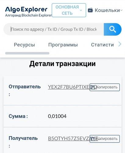 IMG_20210604_203435.jpg