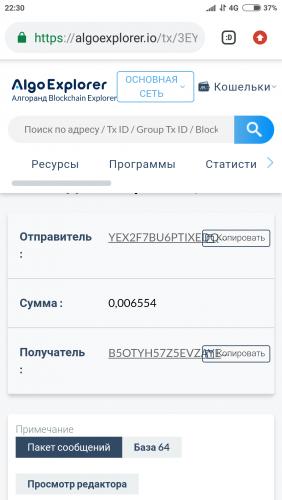 Screenshot_2021-06-02-22-30-38-100_com.android.chrome.png