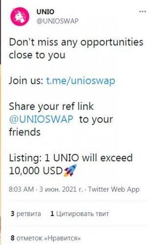 UNIO_2.JPG
