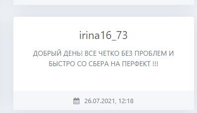 2.png.e0c18db9adce1cc3af7d3407ceda01e5.png