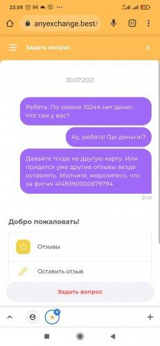 Screenshot_2021-07-30-23-59-17-379_com.android.chrome.jpg
