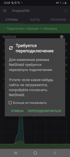 Screenshot_20210711-230603_ProtonVPN.jpg