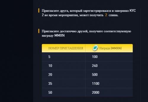 MMXN.thumb.JPG.3c709aff2333e16732a78df788b28c52.JPG