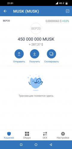 Screenshot_2021-08-17-21-01-23-266_com.wallet.crypto.trustapp.thumb.png.4a0e1c00c01f346448739be975534358.png