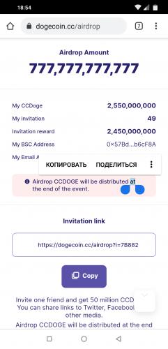 Screenshot_2021-08-21-18-54-40-225_com.android.chrome.png