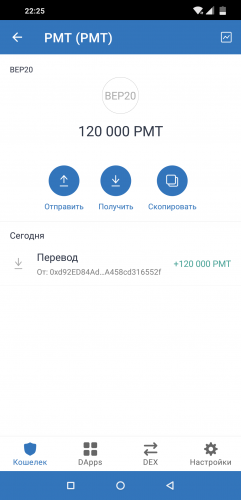 Screenshot_2021-08-27-22-25-49-211_com.wallet.crypto.trustapp.png