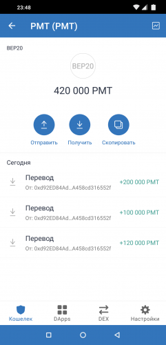 Screenshot_2021-08-28-23-48-07-981_com.wallet.crypto.trustapp.png