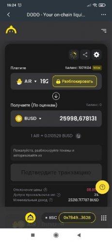 tmp-cam-4946108675801696136.jpg