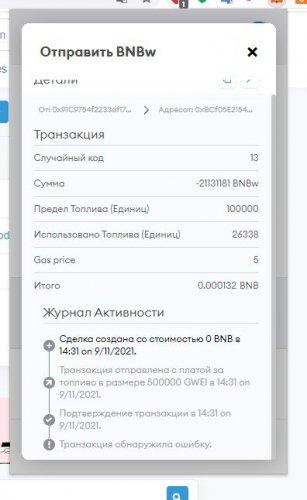 Screenshot_10.thumb.jpg.498c994a65799aa611f81e8910e9c788.jpg