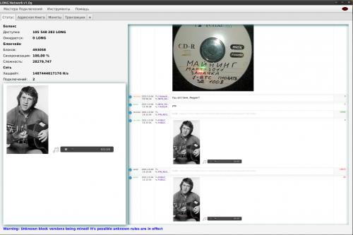 Снимок экрана в 2021-10-04 15-17-49.png