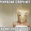 Головач Лена