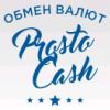 ProstoCash.com - Быстрый анонимный обмен. - последнее сообщение от ProstoCash