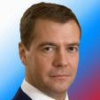 Update6! 14.08.2017 - последнее сообщение от Dmitry_Medvedev